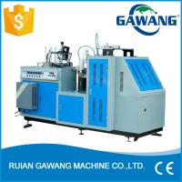 China Very Professional And Factory Price Coffee Paper Cup Making Machine on sale
