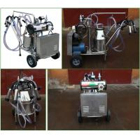 Quality stainless steel type milking machine equipment for cow and cattle for sale