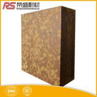 Quality Compact Silicon Mullite High Temp Bricks Cooling Zone And Furnace , Good Wear Resistance for sale
