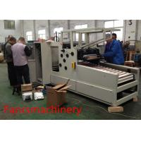Quality Automatic Computer Control Spiral Tube Forming Machine For Flexible Aluminum Duct for sale