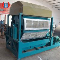Quality Recycling Waste Paper Egg Tray Machine, Paper Pulp Egg Tray Machine, Paper Egg Tray Making Machine for sale