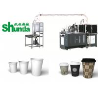 2020 Disposable Ice Cream / Tea Paper Cup Production Machine With PLC Control