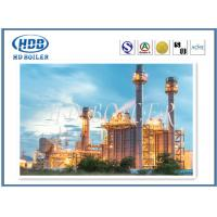 Quality Alloy Customized Heat Recovery Steam Generator For Power Plant With ASME Standard for sale
