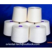 Quality silk cotton blend yarns for knitting or for weaving in good quality and competitive price for sale