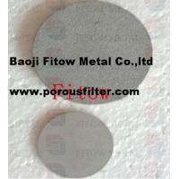 Quality Gr1 Gr2 Titanium Powder Sintered Porous Metal Filters fitow for sale