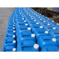 China Refractory Material Aluminium Dihydrogen Phosphate on sale