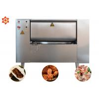 Buy cheap High Performance Mincer Meat Mixer Machine 3kw Power With 300 Kg Weight from wholesalers