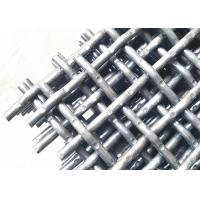 Quality Spring Wire 65Mn Quarry Self Cleaning Screen Mesh For Vibrating Screen Equipment for sale