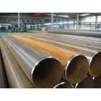 Quality Mild Steel Hollow Bars (BI) for sale