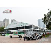 Buy cheap UV Resistant Waterproof Outdoor Exhibition Tents / Large Event Marquees from wholesalers