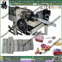 Quality Cheap EPE Foam Packaging Tubular Netting making machinery for sale