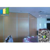 Buy cheap Sliding Folding Office Partition Walls Operable High Sound Proof from Wholesalers