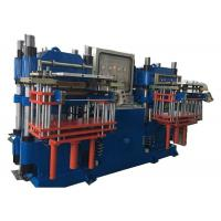 China Silicone Rubber Vulcanizing Machine Double Plates Independent System on sale
