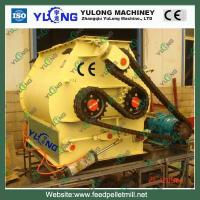Quality grain powder mixing machine for feed for sale