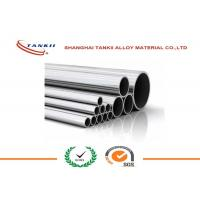 Quality AMS 5962 Nickel Alloy Inconel 718 Pipe UNS N07718 ASTM B637 B670 High Strength for sale
