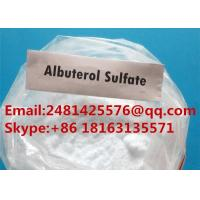 Quality Safe Raw Steroid Powders Albuterol / Salbutamol Sulfate CAS 51022-70-9 for sale