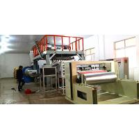 Quality Automatic Melt Blown Machine , Melt Blown Non Woven Fabric Machine for sale