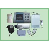 Quality GSM Alarm System with Voice & Intercom for sale