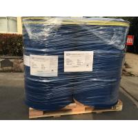 Quality Dipropylene glycol monoethyl ether Cas Number 15764-24-6 with Factory Price for sale