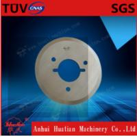 Quality Circular Cutting Blade for Textile Industry for sale