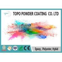 Quality RAL 1019 Grey Beige Powder Coating Powder , Durable Unique Powder Coating for sale