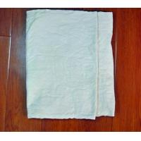 Quality Polyester cotton rags/wiping cloth for sale