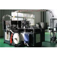 Quality Single And Double PE coated paper cup making machine prices Coffee cup machine prices for sale