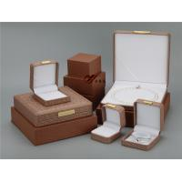 Quality Brown Pu Leather Jewellery Box 5 Pcs / Set ,  Every Jewelry Box With Outer  Box for sale