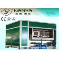 Quality Multi - layer Paper Pulp Newspaper Egg Tray Equipment 3000pcs Per Hour for sale