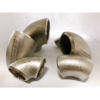 Quality MSS-SP43 Duplex Stainless Steel Pipe Fittings S31803 ASTM A815 WPS31803 Elbow Tee Cap Reducer Stub End for sale