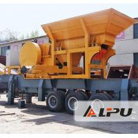 Buy cheap LIPU Portable Primary Stone Gravel Rock Concrete Jaw Crusher from wholesalers
