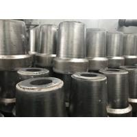 Buy cheap Steel Ladle Refractory Material Collector Nozzle, Best Manufacturer In China from wholesalers