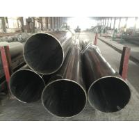 Quality ASTM / ASME UNS 600 Inconel Tubing 625 Incoloy 825 Tubing 718 600 660 601 800H for sale