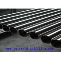Quality 2507 uns S32750 Super Duplex Stainless Steel Pipe 0.1mm - 70mm Thickness for sale