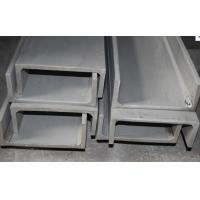 China Abrasion Resistant 316L, 321 U Steel Channels, Structural U Stainless Steel Bar Channel on sale