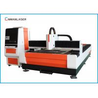 Quality Desktop Metal Tube Sheet Laser Metal Cutting Machine WITH Water Cooling 1500w for sale