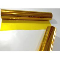 Quality Translucent Kapton Polyimide Film Smooth Surface 20 - 50 Mic Thickness for sale