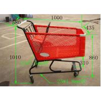 Buy cheap SGS Shopping Basket Trolley Large Capacity Hand Store Cart Powder Plated from wholesalers