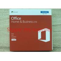 Buy cheap Brand New Microsoft Office Home and Business 2013 / 2016 for 32 / 64 Bit from wholesalers