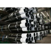 Quality Seamless n80 l80 oil casing pipe for oilfield API seamless steel pipe used as tubing pipelines,steel oil tubing for sale