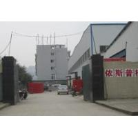 Chongqing Yisipu Mold Co., Ltd.
