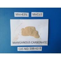 Quality Electronical Grade Manganese Carbonate Powder Pharmaceutical Raw Materials Distributor for sale