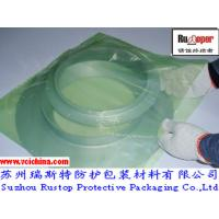 Quality VCI Antirust Plastic Bag for sale