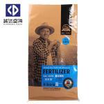 Quality Fertilizer BOPP Woven Bags Polypropylene Packaging Bags Shock Resistance for sale