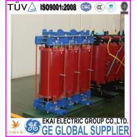 Buy 35kv resin insulation dry transformer at wholesale prices
