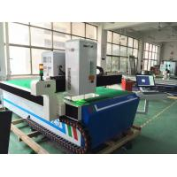 China Air Cooling Large Engraving Area 2500 * 1300mm 3D Glass Laser Engraving Machine 4000HZ on sale