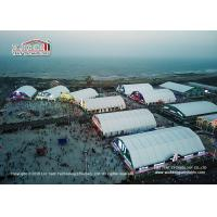 Buy cheap Big Holiday Aluminum PVC Tsingtao Beer Festival Event Tent With 5 Years Warranty from wholesalers