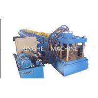 Quality 380v Ceiling Channel Roll Forming Machine With Full Automatic Control System for sale