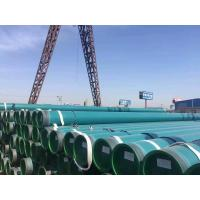 China Epoxy Resin Protective Powder Coating , Water Gas Pipeline Powder Coating on sale