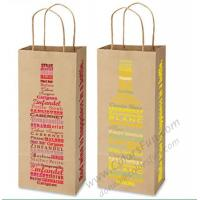 Quality Brown Paper Wine Bags for sale
